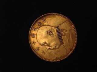 1921 (yr 10) China,  Republic Fat Man Silver Dollar Yuan Shih Kai Fatman photo