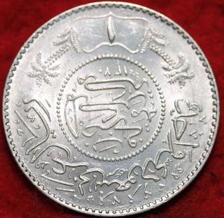 1950 Saudi Arabia Silver 1 Riyal Foreign Coin S/h photo