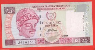 Cyprus 2001 £5 Pounds Banknote Gem Unc No.  J690351,  P61α photo