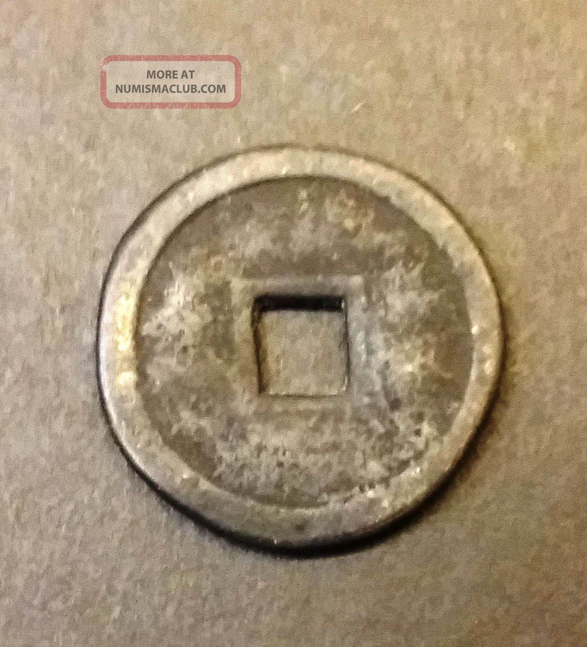 1994 China Lunar Zodiac Year Of The Dog Coin Medal Fine: China Empire Yuan Dynasty Zhizheng 1341