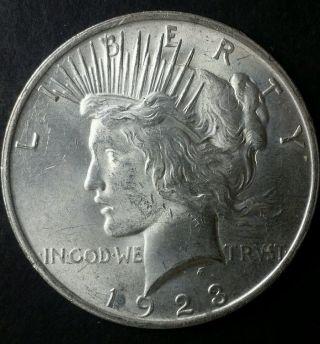 1923 $1 Peace Silver Dollar photo