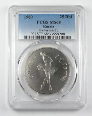 1989 Russia 25 Rouble Ballerina 999 Palladium Coin - Pcgs State 68 photo
