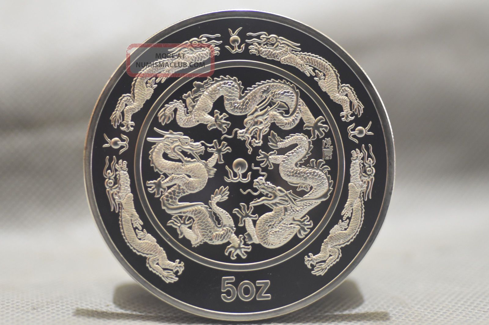 99 99 Chinese 1988 Zodiac 5oz Silver Coin Year Of The