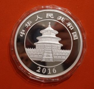2016 Panda 1kg Silver China Coin photo