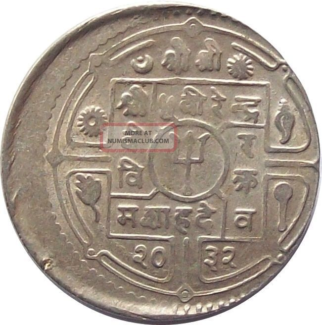 Nepal Error 50 - Paisa Coin Off - Center Error 1975 Ad Km - 821 Uncirculated Unc Coins: World photo