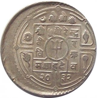 Nepal Error 50 - Paisa Coin Off - Center Error 1975 Ad Km - 821 Uncirculated Unc photo