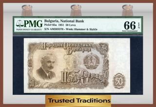 Tt Pk 85a 1951 Bulgaria National Bank 50 Leva Pmg 66 Epq Gem None Finer photo
