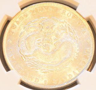 1890 - 1908 China Kwangtung Silver Dollar Dragon Coin Ngc L&m - 133 Unc Details photo
