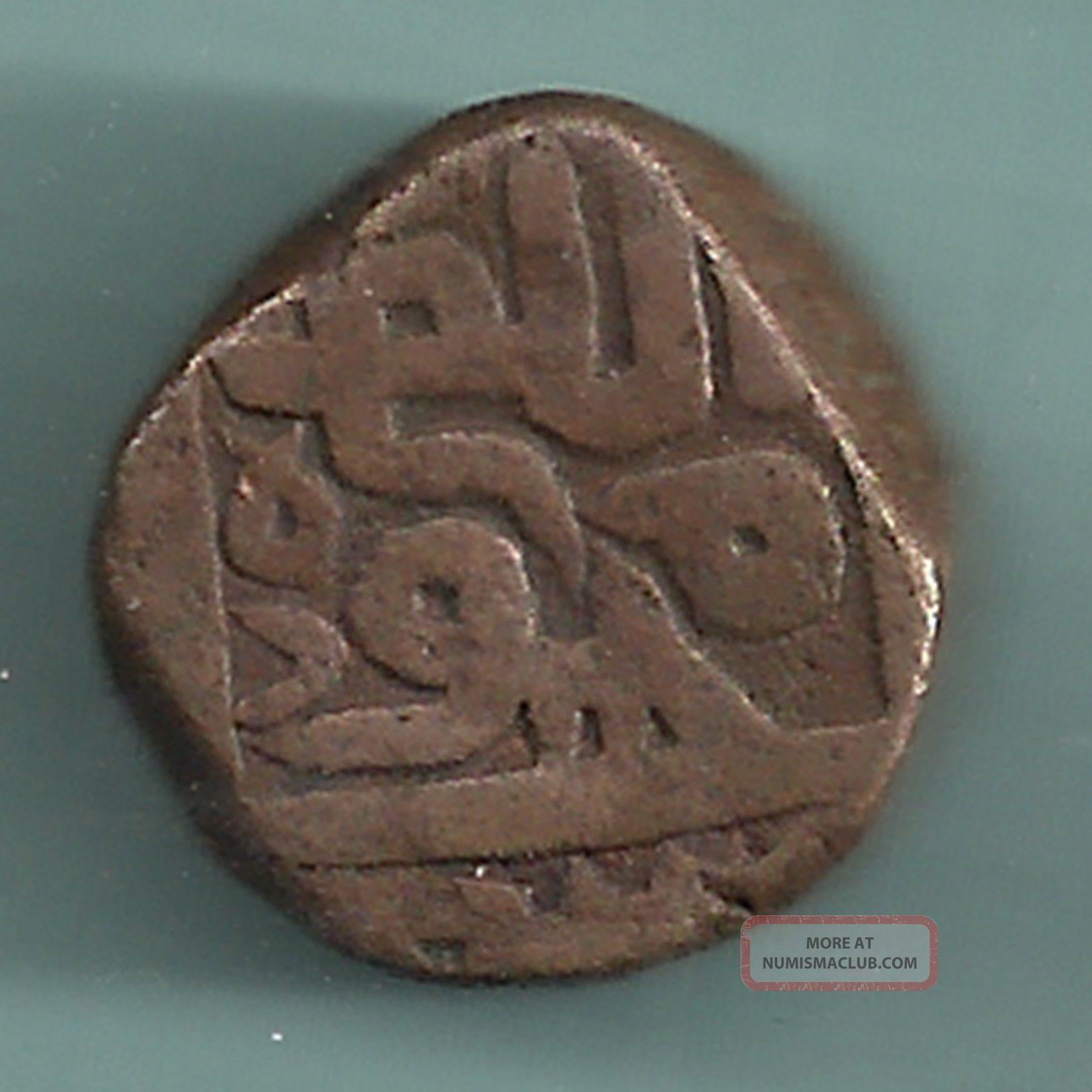 Gujarat Sultan Mehmood Shah Tanka Rare Variety Copper Coin
