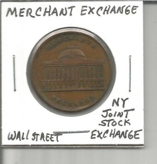 (m) So Called Dollar Merchant Exchange Ny Joint Stock Exchange Wall Street Nyc photo