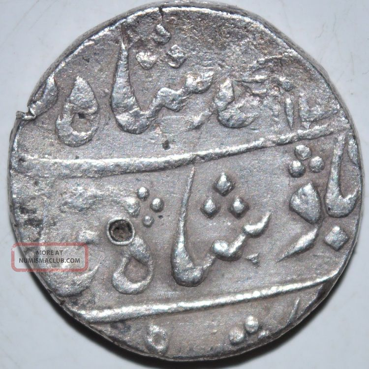 Indian Unidentified Mughal King Silver Coin Very Rare India photo