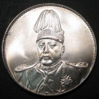 Yuan Shikai - Flying Dragon Silver Dollar,  Emperor Hung Hsien,  China,  1916 photo