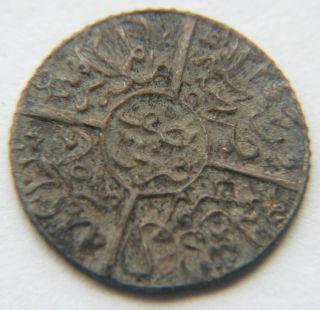 1334 Year 5 Saudi Arabia Hejaz 1/2 Piastre Qirsh Mecca Coin Hussein Ben Ali photo