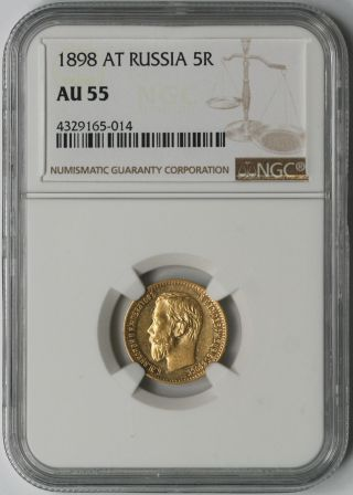 1898 At Russia Gold 5r 5 Roubles Au 55 Ngc photo
