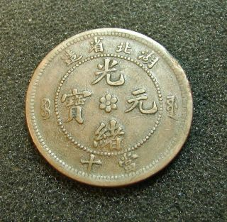China Hu - Peh Province 10 Cash Coin===circa 1902 - 1905 - - - - photo