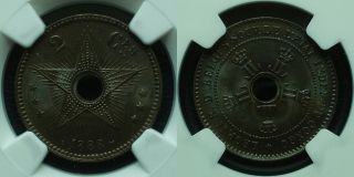 Nr Ngc - - Ms 64 1888 Belgian Congo Star 2 Cent Awesome Luster photo