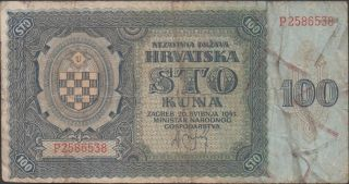 Croatia 1000 Kuna 26.  5.  1941 P 2a Circulated Banknote photo