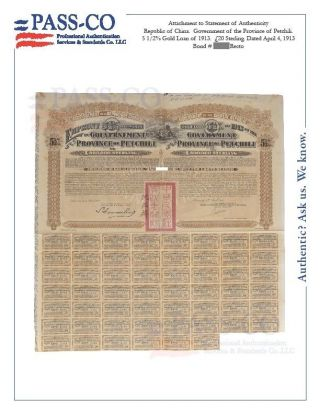 China Chinese 1913 Government Petchili Province Pass - Co Gold Emprunt Bond Loan photo