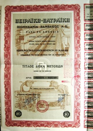 Greece 1957 Peiraiki - Patraiki Cotton - Weaving Industry Certificate Of 10 Shares photo
