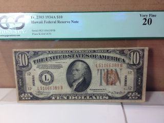 Pcgs Very Fine 20 Ten Dollar Hawaii Overprint photo