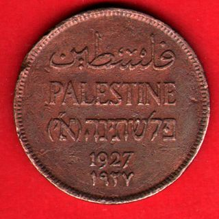 Palestine - 1927 - Two Mills - Rare Coin Y - 30 photo