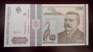 Romania 200 Lei 1992 P - 100 Unc photo