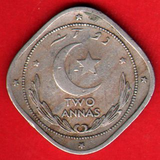 Pakistan 2 Anna - Moon Left To Right - 1948 - Rare Coin Y - 41 photo