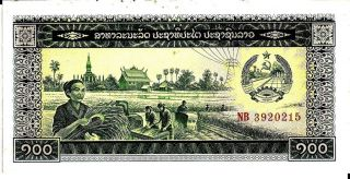 Lao 1979 100 Kip Currency photo