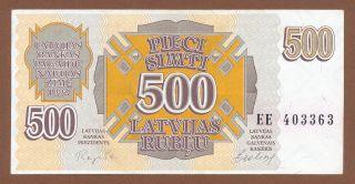 Latvia,  500 Rublu 1992 (ee 403363) P - 42 Xf photo