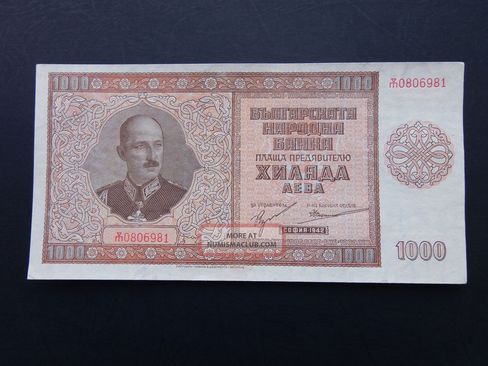 Bulgaria - 1000 Leva 1942,  P 61,  Unc Europe photo