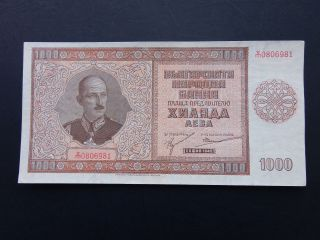 Bulgaria - 1000 Leva 1942,  P 61,  Unc photo