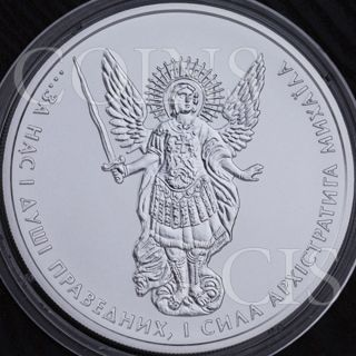 Ukraine 2014 1 Hryvnia Archangel Michael 1oz Bullion Unc Silver Coin photo