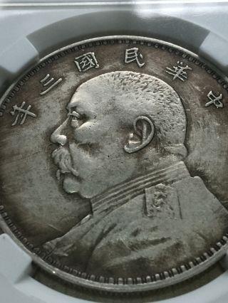 1920 Republic Of China Fat Man Yuan Shih - Kai Silver Coin $1 1179 photo