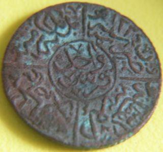 1334 Year 5 Saudi Arabia Hejaz 1 Piastre Qirsh Mecca Bronze Coin Hussein Ben Ali photo