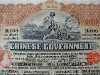 1913 China Chinese Government 5 Reorganisation Gold Loan £20 Bond 43 Coupons photo