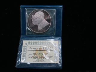 Empire Of Iran 1971 Proof Silver 200 Rials - First Limited Issue - photo