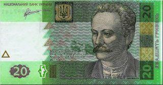 Ukraine 20 Hryvna Banknote / Bill / Currency,  Legal Tender photo