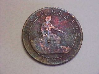 1870 Spanish - Puerto Rico 5 Centimos Coin (entierro) photo