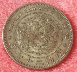 China 1894 $1 Silver Dragon Dollar Coin Aa001894 photo