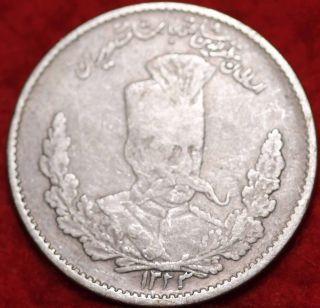 1323 Ah Silver Arabic Foreign Coin S/h photo