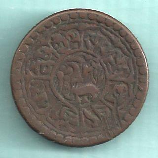 Tibet China - One Show - Lion Facing Left - Rare Coin photo
