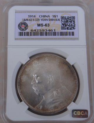 China 1914 Yuan Shih - Kai $1 Silver Dollar World Coin 1223 photo