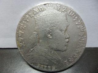 Ethiopia - Birr 1895 (silver) photo