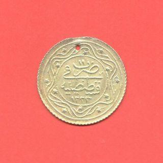 Turkey Ottoman Period Coin 1223/11 2 Rumi Altin Km 614 photo