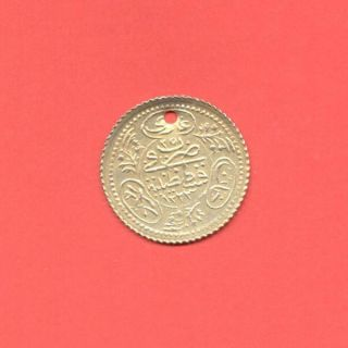 Turkey Ottoman Period Coin 1223/25 Hayriye Altin Km 638 photo