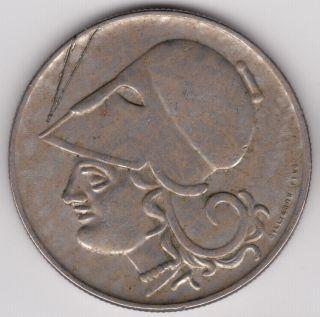 Greece - 1926 2 Drachma Au Abt.  Unc Mottled Toning Drachmai photo