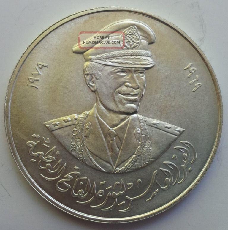1979 Libya Revolution 10 Anniversary Col Muammar Gaddafi