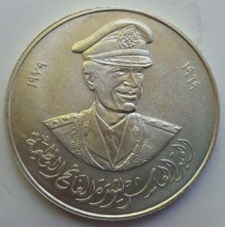 1979 Libya Revolution 10 Anniversary Col.  Muammar Gaddafi Silver Medal Coin photo