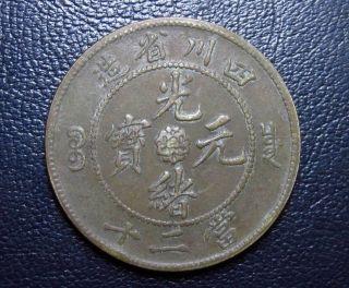 Fine China Emperor Guangxu Sichuan Twenty Cent Cash Copper Coin photo