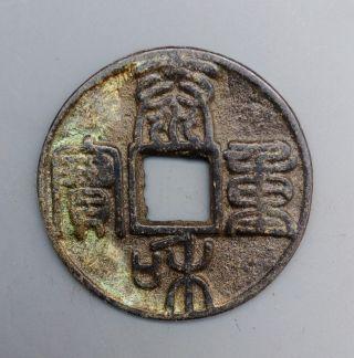 China Gu Dynasty Ancient Bronze Cash Coin (tong Bao) photo